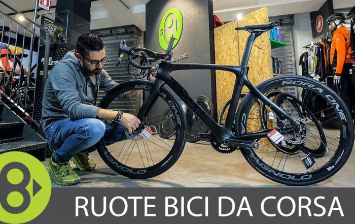 Ruote per bici da corsa: quali scegliere?