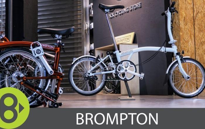 Alla scoperta di Brompton